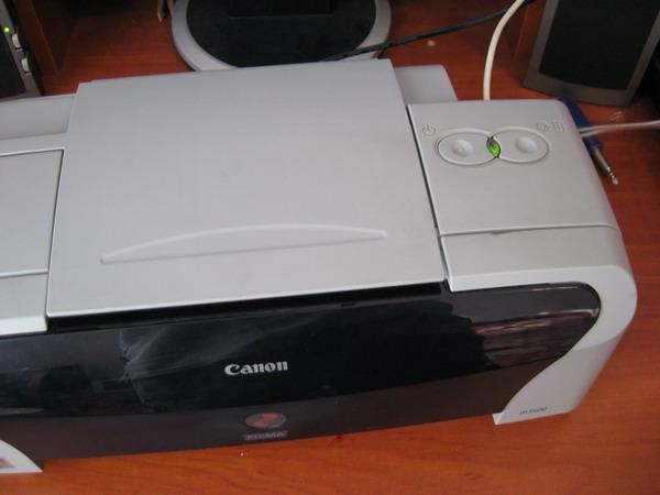 Драйвер на принтер Canon Ip1500